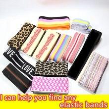 Bandes élastiques 30 ~ 50MM ruban élastique vêtements sacs pantalon caoutchouc élastique 5CM bricolage accessoires de couture élastique