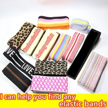 Elastic Bands 30~50MM Elastic Ribbon Clothing Bags Trousers Elastic Webbing 5CM DIY Sewing Accessories rubber band