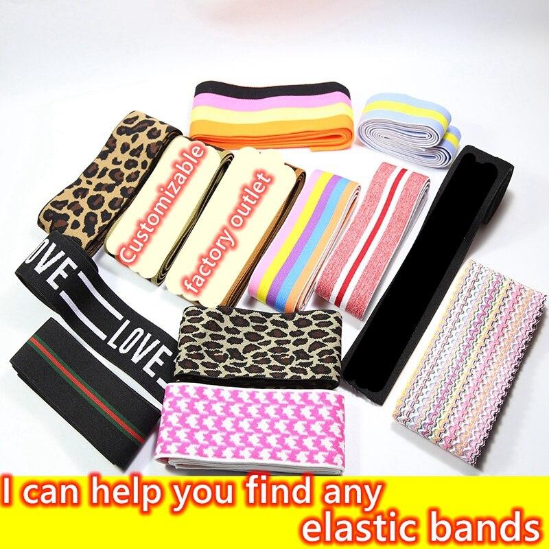 Opaski elastyczne 30 ~ 50MM elastyczna wstążka torby na ubrania spodnie elastyczna guma 5CM DIY akcesoria do szycia gumka