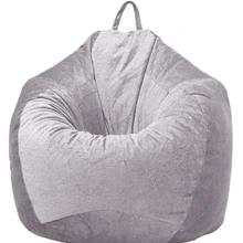Chair-Cover Furniture-Parts Large-Bean-Bag Living-Room Office Multifunction Bedroom Soft
