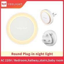 цена на Yeelight LED Night Light Round Bulb XIaomi Smart Home for Children With Light-Sensitive Sensor Smart Wall Lamp EU Version