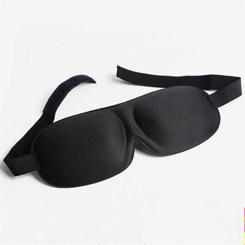 4 色通気性 3D 睡眠マスク自然睡眠アイカバーアイシェードマスクユニセックスソフトポータブル旅行リラックス目隠し眼帯