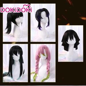 Image 1 - DokiDoki Demon Slayer: Kimetsu no Yaiba Cosplay Wig Tsuyuri Kanawo/Kochou Shinobu/Tokitou Muichirou/Iguro Obanai/Kanroji Mitsuri
