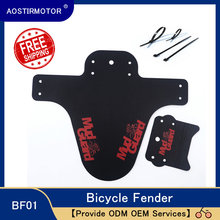 цена на AOSTIRMOTOR Bicycle Fender Plastic Front Rear Mudguard Tire Wheel Fenders MTB Mountain Bike Road Cycling Accessories