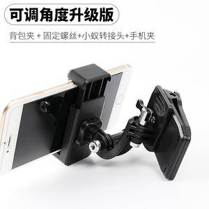 Image 2 - Быстроразъемный зажим для сумки Clownfish для камеры GoPro Hero 9 8 7 5 4 Session Xiaomi Yi 4K SJ4000/SJ8/9/SJ10 H9 Mijia, зажим для рюкзака