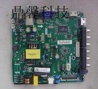 HX32N2176H Moederbord TP. MS3553T. PB708 Voor Screen ST3151A05-in Speakeraccessoires van Consumentenelektronica op