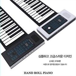 Рулонная электронная пианино 66 88 клавиш утолщенная клавиатура для начинающих рулон клавиатуры рулон пианино