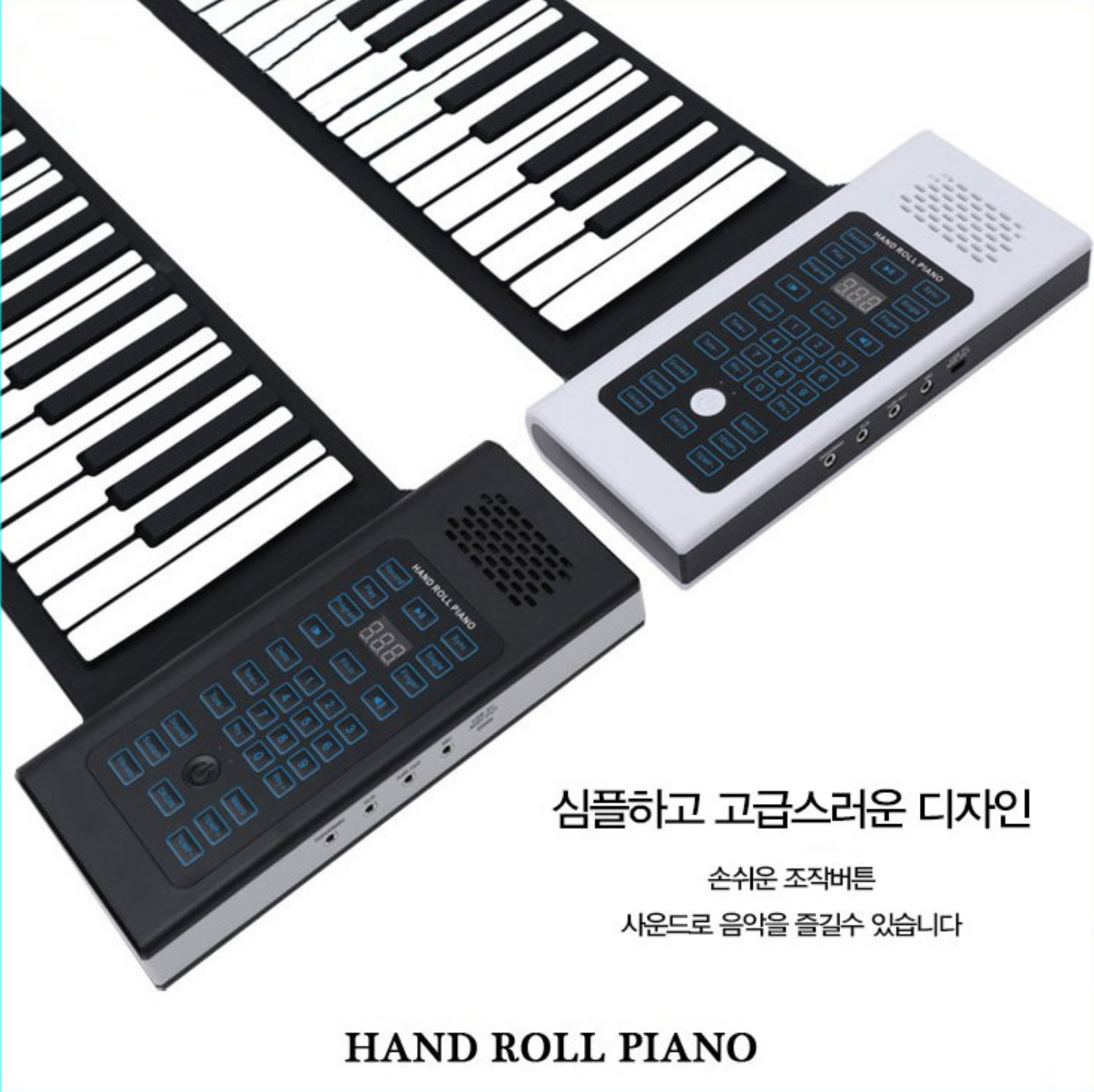 Hand Roll Electronic Piano 66 88 Keys Thickened Keyboard Beginner Hand Roll Keyboard Hand Roll Piano
