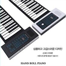 Hand roll elektronische klavier 66 88 tasten verdickt tastatur anfänger hand rolle tastatur hand roll piano