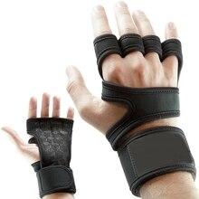 Фитнес перчатки ладони тренажерный зал гантели оборудование спортивные перчатки напульсник тренировка тяжелая атлетика перчатки
