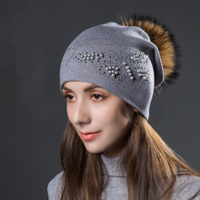 купить Women's Pearl Butterfly Beanie Hat Winter Knitted Wool Beanies with Raccoon Fur Pompom Autumn Ladies Warm Caps With Fur Pom Pom дешево