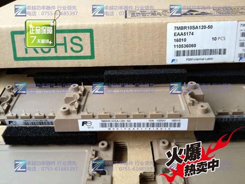 7MBR10SA120-50 7MBR15SA120-50 IGBT module--ZYQJ