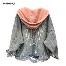 MOSHENQI ג ינס מעיל נשים סתיו מעיל Ripped ברדס הלבשה עליונה מעילי מעיל רוח בסיסית בבאגי החבר נשי ג ינס מעיל