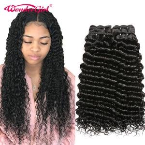 Image 1 - Mèches péruviennes Remy naturelles, Deep Wave, fille de Wonder girl, Extensions de cheveux, promotion de cheveux