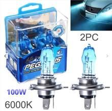 2 pçs h7 h8 h9 h11 9005 9006 h1 h4 h3 branco luzes do carro super brilhante lâmpadas de halogéneo carro 100w 6000k auto frente farol lâmpada sinal