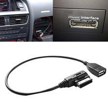 цена на Car Music Interface 3.5mm Music AMI MMI Interface Mini Jack Car USB Chargers USB Aux MP3 Cables for VW Audi S5 Q5 Q7 A3 A4L A5