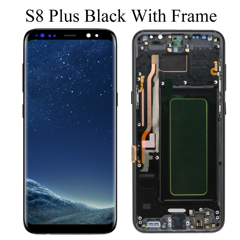 S8 Plus Black Frame