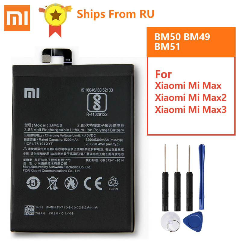 Original Replacement Battery For Xiaomi Mi Max2 Mi Max 2 BM50 Mi Max BM49 Mi Max3 Max 3 BM51 Genuine Battery