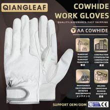 QIANGLEAF Brand Free Shipping White Cowhide Protection Men Work Gloves Thin Leather Safety Outdoor Working Glove Wholesale 2300