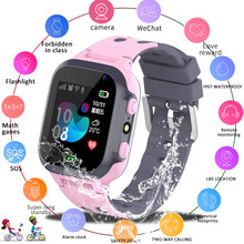 LIGE New Kid Smart watch LBS Smartwatches Baby Watch Kids SOS Call Location Finder Locator Tracker Anti Lost Monitor Kid Gift(China)