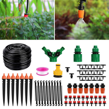 5M-60M DIY Drip Irrigation System Automatic Watering Garden Irrigation Watering Kit Potted Plant Watering Adjustable Drippers