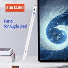 유니버설 터치 펜 삼성 갤럭시 참고 10 플러스 9 8 스마트 커패시턴스 펜 아이폰 iPad 태블릿 다기능 터치 스크린