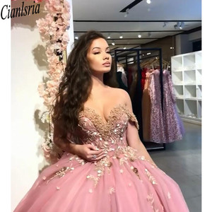 Image 1 - נסיכת מאובק ורוד כדור שמלת Quinceanera שמלות כבוי כתף טול שרוולים מתוק 16 שמלות עם אפליקציות חרוזים