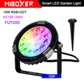 Miboxer 15 Вт RGB + CCT умный светодиодный садовый светильник FUTC03 AC100 ~ 240V IP65 Водонепроницаемый светодиодный открытый лампа Сад Освещение