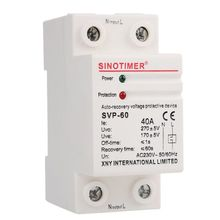 цена на 230V AC 40A Din Rail Adjustable Automatic Recovery Over Under Voltage Relay Protective Device Overvoltage Protector