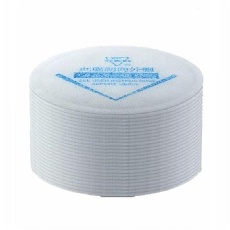 20pcs/Pack Dust-proof Cotton Filters Replaceable For Our 308 Mask Accessories For Daily Use Carpenter Builder Miner Polishing