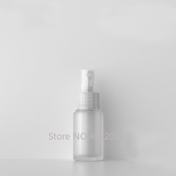 20ml50ml 30pcs Empty Glass Frosted Travel Spray Bottle,DIY Refillable Convenient Mist Spray Atomizer, Portable Cosmetics Package