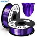 Noulei 3D Принтер Нити 1,75 мм 1кг PLA шелк фиолетовый шелковистый насыщенный блеск 3D пластиковые печатные материалы
