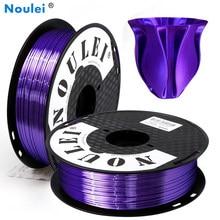 Filamento da impressora de noulei 3d 1.75mm 1kg pla seda roxo brilho rico de seda 3d materiais de impressão plásticos