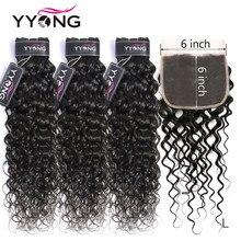 Yyong cabelo 8-26 polegada peruano onda de água 4x4 & 6x6 fechamento com pacotes remy cabelo humano tecelagem 3/ 4 pacotes com fechamento