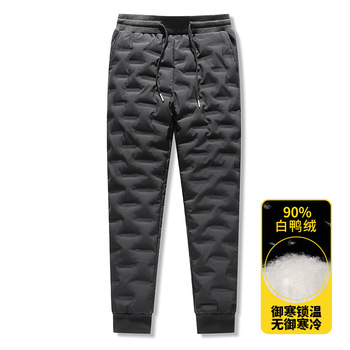 2021 men's new outer wear warm and thick winter solid color embossed down pants with elasticated feet