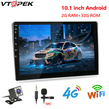 Vtopek 2 Din Android 8.1 2G+32G 10.1 Inch Car radio Multimedia Video Player Navigation GPS FM For android auto  car dvd player