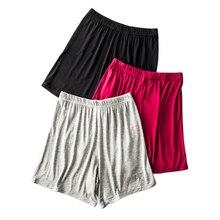 Большие размеры, летние шорты для сна из модала, Женские однотонные повседневные облегающие шорты для сна, женские шорты больших размеров, защитные штаны