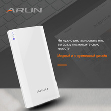 ARUN External Battery 20000 mAh for iPhone Samsung Xiaomi po