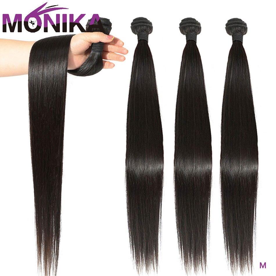 Monika Straight Hair Bundles 2/3/4 Peruvian Hair Bundles Human Hair Double Machine Weft Non-Remy Hair Weave Bundles 8 To 30 Inch