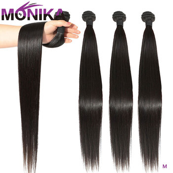Monika Straight Hair Bundles 2/3/4 Peruvian Hair Bundles Human Hair Double Machine Weft Non-Remy Hair Weave Bundles 8 to 30 inch image