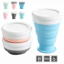 250 мл новая портативная силиконовая Выдвижная складная чашка с крышкой, уличная Питьевая чашка для путешествий, кемпинга, воды
