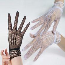 Женские свадебные сексуальные ажурные перчатки с полыми пальцами, длина запястья, эластичные одноцветные солнцезащитные варежки для свадебной вечеринки