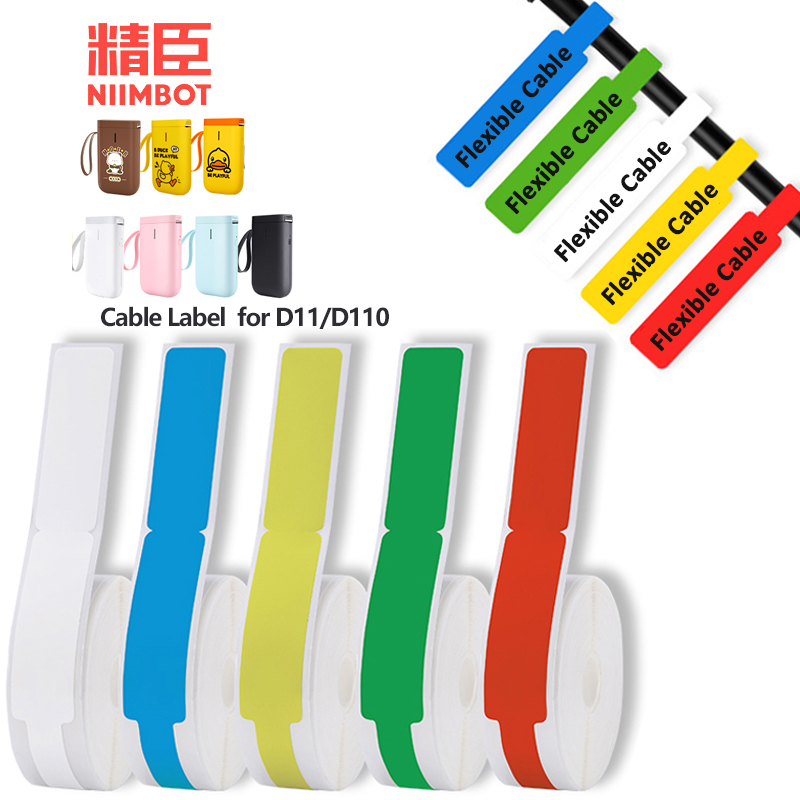 【Buy 5 get 30% off】NIIMBOT D11 / D110 Label Machine Sticker cable label flag pigtail network cable paper thermal waterproof