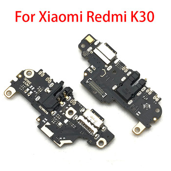 20Pcs/lot USB Charging Port Dock Charger Plug Connector Board Flex Cable With Mic Microphone Autio Jack For Xiaomi Redmi K30