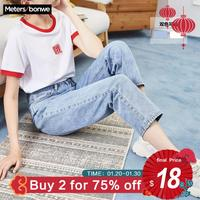 Metersbonwe Loose Jeans For Women 2020 Spring New Chic Denim Straight Pants High Quality Harem Pants 604709