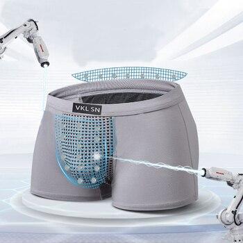 ¡Novedad! Calzoncillos Bóxer sexis para hombre, ropa interior para el cuidado de la salud, terapia magnética, transpirable, NK-01 Casu
