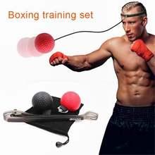 Бокс мяч для тренировки реакции на струне с регулируемое налобное