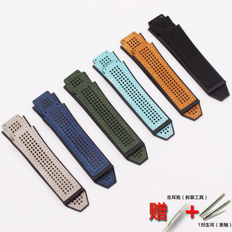 Men's Rubber Strap High Quality 25mm*19mm 22mm Folding Buckle Natural Silicone Strap For Hublot Women's Breathable Sports Strap