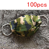 100pcs Camouflage