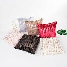 Новинка, двухсторонний Хрустальный бархатный золотой чехол для подушки, высокое качество, ткань для гостиной/спальни, декоративный чехол для подушки
